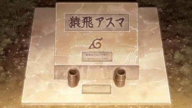 File:Asuma's Grave.png