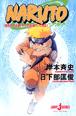 Thumbnail for version as of 23:28, September 26, 2015