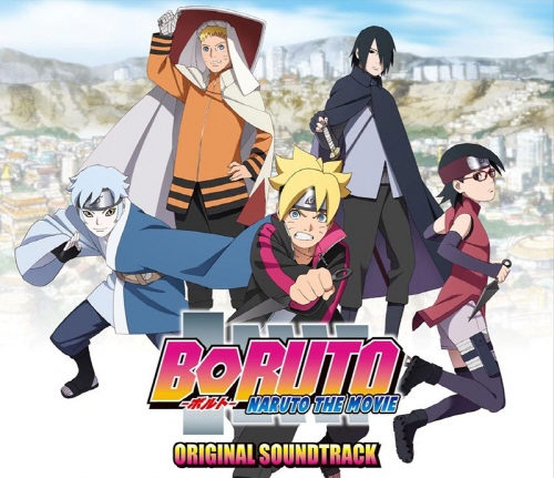 File:Boruto Movie OST.png