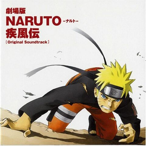 File:NARUTO Shippuuden Movie 1 - the Movie Original Soundtrack.jpg