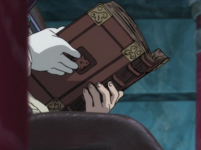 File:Book of Gelel.png