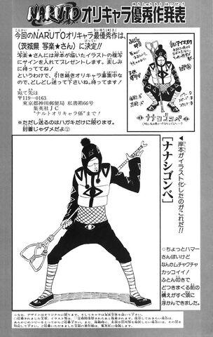 File:Orichara 29.jpg