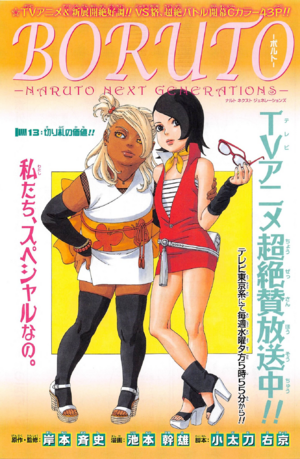 Boruto Chapter 13