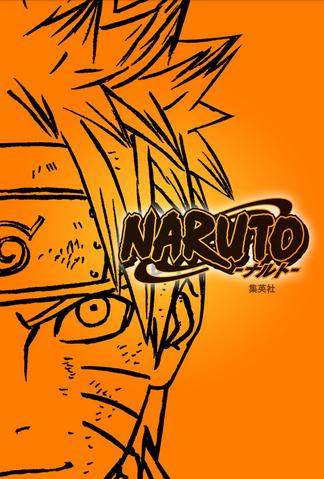 File:Naruto App.png