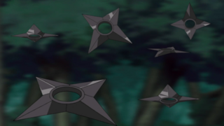 Multiple Phantom Shuriken 1