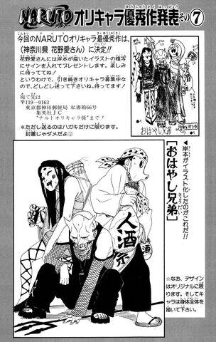 File:Naruto-original-volume-22.jpg