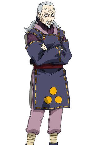 Ibushi