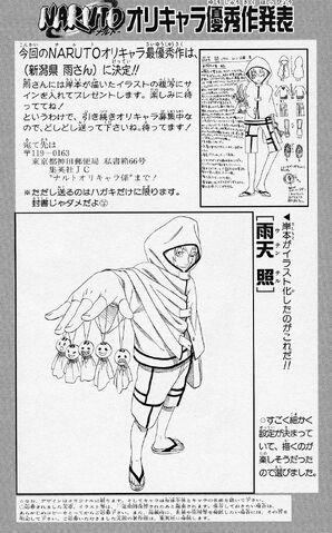 File:Orichara 34.jpg