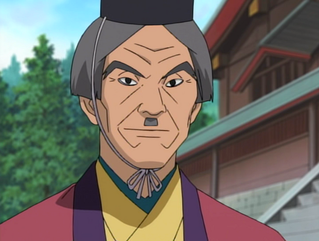 File:Minister of the Land of Tea's Daimyō.png