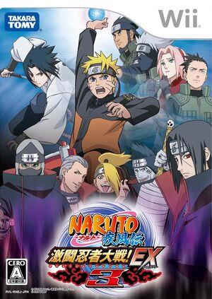 Ninja Taisen EX 3