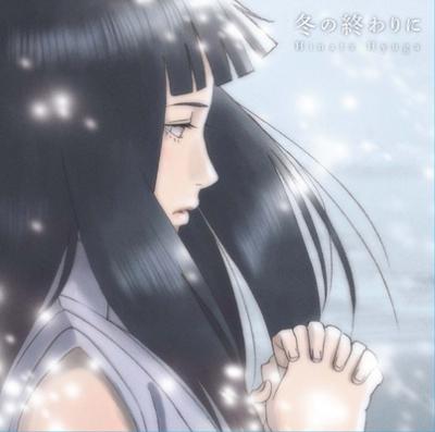 File:Fuyu no Owari ni (The Last Hinata song).png