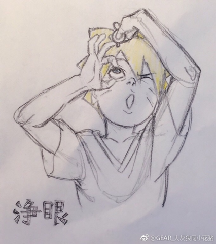 File:Jōgan Drawing.png