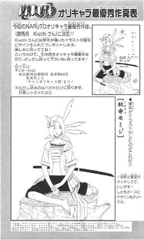 File:Orichara 54.jpg