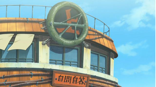 File:Jōnin Station Outside.png