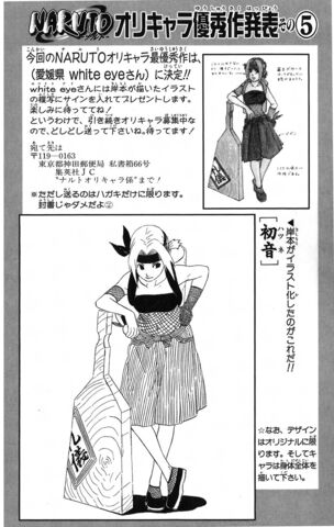 File:Orichara 23.jpg