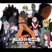 Naruto Shippuden movie 6 OST