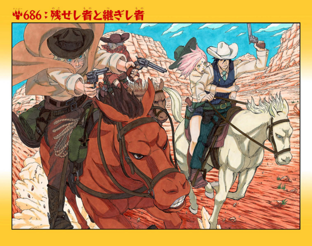 File:Chapter686.png