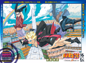 Chapter707