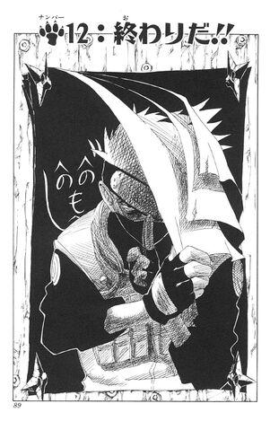 Berkas:Chapter 012.jpg