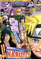 Road-to-naruto-the-movie-3461843