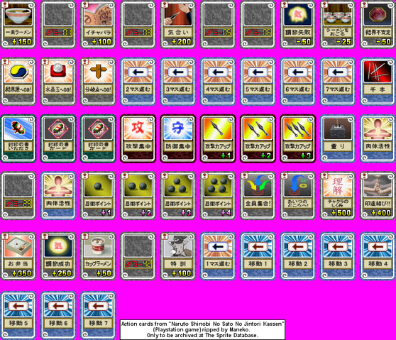 File:ActionCards.png