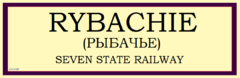 Rybachie RS Sign