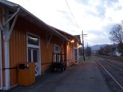 Rybachie Railway Station