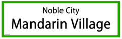 Mandarin Village RH Sign