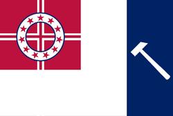 HAMR flag