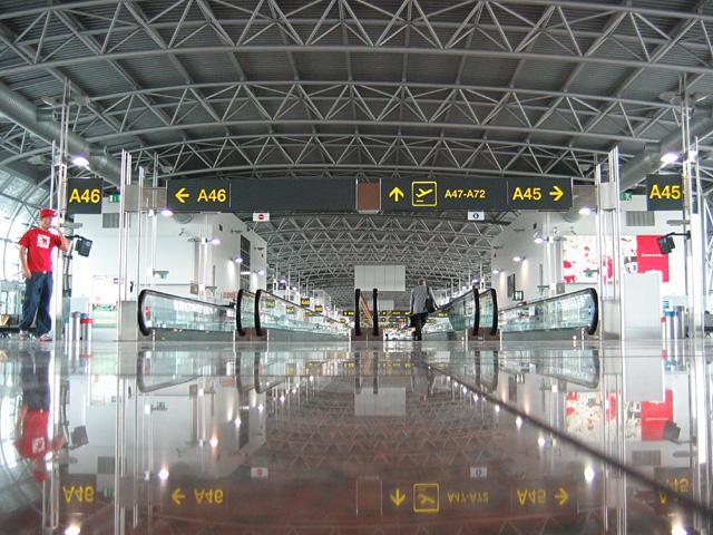 File:Terminal One 2.jpg