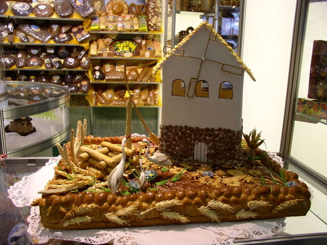 File:12trees confectionery2.jpg