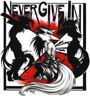Ar-nevergivein