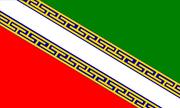Serenno Flag