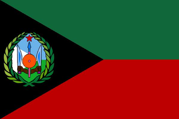 File:FlagofDjibouti.png