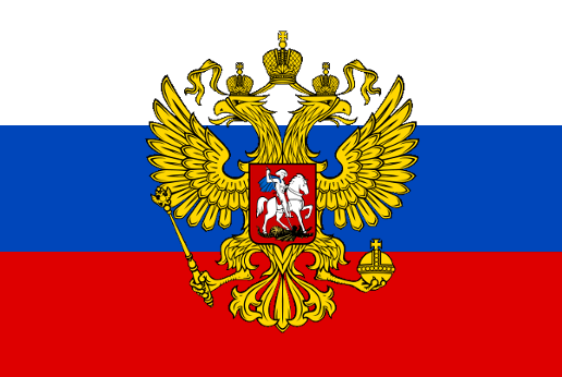 File:ImperialRussianFlag.png