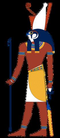 File:Horus.png