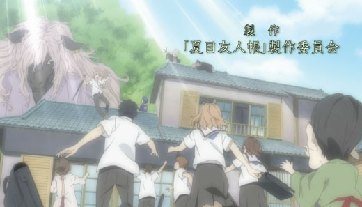 File:Natsume Yuujinchou san OP.jpg