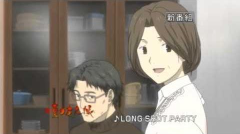 Zoku Natsume Yuujinchou trailer