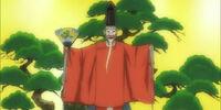 Ukiharu Village's Guardian
