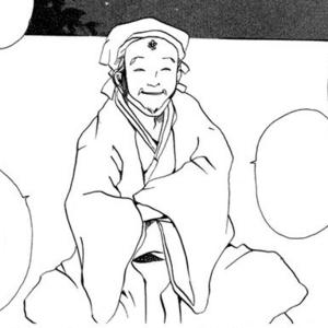 Tsuyukami sitting