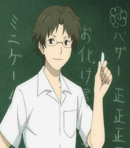 File:Tsuji.jpg