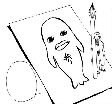File:Tsuyukami's drawing.png