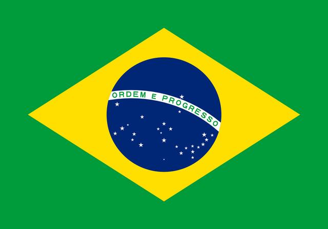 File:Brasil.png