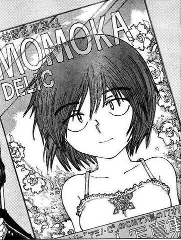 File:Momoko.jpg