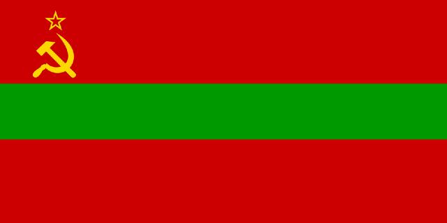 File:Moldova Flag.png