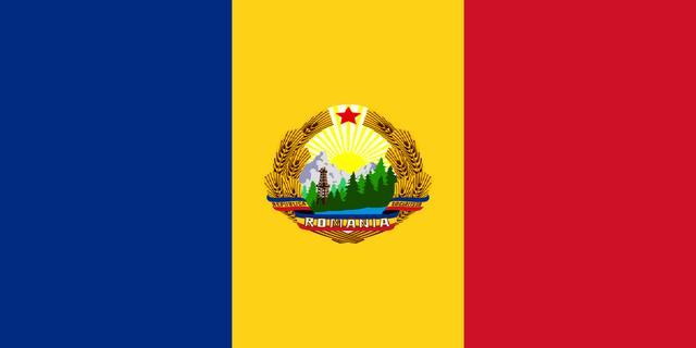 File:Romania Flag.png