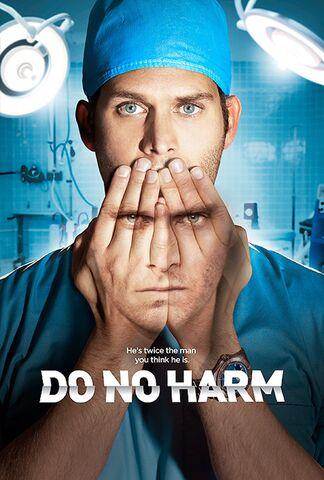 File:Do no harm.jpg
