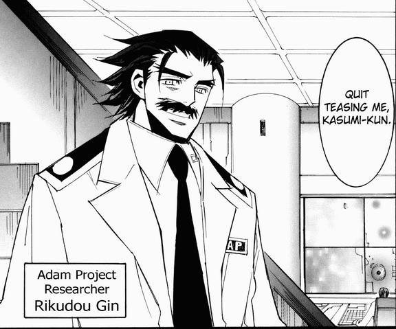 File:Rikudou Gin 1.png