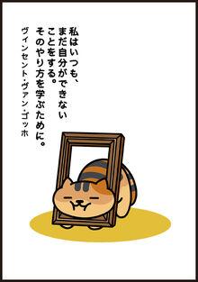 Manga4 P3