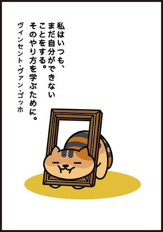 File:Manga4 P3.jpg